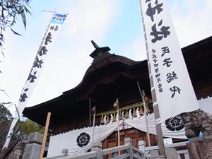 【ご利益別】幸せを呼ぶ岐阜県のパワースポット|観光におすすめ